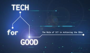 Get That Tech